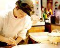 ◆美容に効果◆【LOCABOコース】《料理7品10種+3時間+230種飲み放題付》特製ヘルシースイーツ付き
