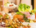 【パセラグランデ限定☆女子会コース☆】《3時間カラオケ付きVIP個室》料理8品