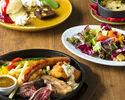 【平日限定】4種のお肉と季節野菜のグリルランチ