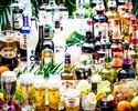 〈金・土・祝前日〉【飲み放題パック】120種類以上の飲み放題+カラオケ室料込