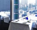 Lunch Menu Déjeuner 【with WEB reservation benefit】