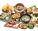 名物!高知県産トロカツオの塩藁焼きと釜飯のコース