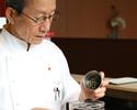 4月13日限りの特別イベント OZAWA料理教室