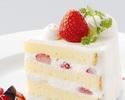 ≪夜カフェ2時間≫【夕食はデザートメインコース】選べるパスタ+ショーケース内のお好きなケーキ