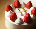 Whole cake (shortcake) Round 18cm * For 8 to 10 people
