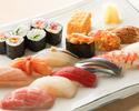 【Lunch】 Matsu