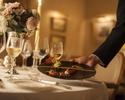 <ディナー> ~Cuisine de la truffe~ (2021/1/12~) / ¥16,000-