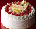 スーパークリスマスダブルショートケーキ