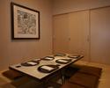 【要予約】完全個室席(室料1部屋3,000円)