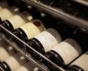 Tre Monte ワイン会(毎月第一金曜日)