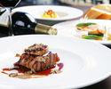 【レストラン】Chef's Course