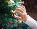 [Dinner] Christmas Dinner Buffet (Children (5-12))