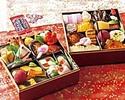 新春おせち二段重 和食(小)二人前 30,000円