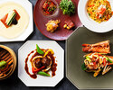 """【Dinner Official Online Special】Free-flowing """"Moet&Chandon Brut Imperial"""" included! Premium dinner including Chinaroom """"Peking duck"""""""