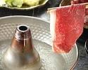 Shabu-shabu 2.5 hour eating and drinking all