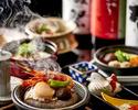 2018年 忘年会 特別会席と日本酒十選飲み放題付き