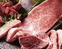 【極上肉コース】ボリューム満点肉と野菜とホルモンのでですけ満漢全席 全14品