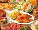 【2H飲み放題付】ビーフステーキとフリフリチキンのオリジナルコース