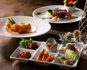 [ Special Dinner ] Christmas course - SEIKA -