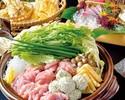 【数量限定】大山鶏とつくねのハリハリ鍋コース 4500円(全9品)