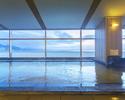 鉄板焼 冬のあったかプラン ランチ+入浴