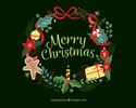 12/22(金)~12/25(月) クリスマス限定コース『ノエル ムニュ』(7品)