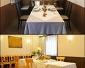 選べる食前酒付き 【個室確約】シェフ厳選ワンランク上の食材を楽しむ豪華フルコースディナーメニュー