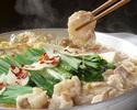 <Sumikake> ~ 3500 yen hot pot course ~