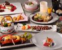 和食で楽しむ クリスマス会席