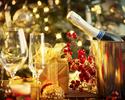 クリスマス 2部 特別ディナー