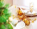 クリスマス 特別ランチ