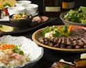 【各種宴会人気NO.1】季節の食材&サーロインをメインにお料理全6品と3時間飲み放題付【満足プラン】