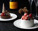 クリスマス・ミニケーキ(タルト・ショコラ・オランジュ)