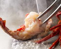 Chef`s Special course (A5) active omal shrimp