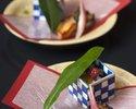 【正月限定】 竹懐石