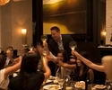【CORRENTE】 Restaurant Party Plan<Feb.~Oct.>