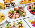 [ LOCABO(低糖質)コース]お食事7品10種+3時間+アルコール&ソフトドリンク飲み放題込み