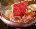 【ご予約限定】神戸牛すき焼会席 7,500円 ➡ 5,500円