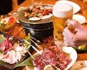 (3人〜)【110日元可以吃烤肉yakiniku】