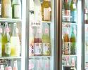 【時間無制限プラン】梅酒・果実酒100種類飲み比べし放題