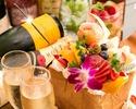 <平日・祝・日>【お祝いに最適♪】季節食材のお食事5品10種+お祝いメッセージ入りハニトー+アルコール飲み放題