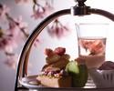 3月25日、26日、27日 3日間限定夜のアフタヌーンティーイベント1日先着20名様『夜桜アフタヌーンティー』グラススパークリングワイン1杯付き