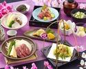 牛肉と夏野菜の鉄板焼き他全9品 【夏のプレミアム会席コース 葵】