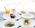 【オフィシャルサイト限定】Lunch Course 2500