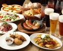 《ビール10種含40種以上飲み放題付》自輸入ドイツソーセージプラッター堪能コース