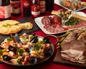 【4月16日~5月31日】土日祝ランチブッフェ「スペインフェア~情熱の美食探訪~」 大人