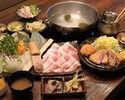 Shabu-shabu and Pork cutlet course