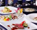 Wパスタ、お肉・お魚のWメイン、ドルチェ盛合せなどリアルの魅力が詰まった全7品