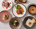Signature Set Menu ★ 6 course
