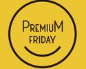 【Premium-Fridayディナー限定夜特典!】スイーツ&サンドウィッチビュッフェ ~ホテルでCHA茶CHA~ 大人¥3300 小学生¥1800 幼児(4歳以上)¥800